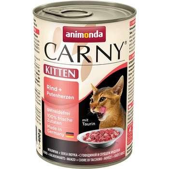 کنسرو گربه بالغ کارنی آنیموندا حاوی گوشت گاو و دل بوقلمون مدل Beef & turkey heart |