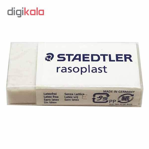 پاک کن استدلر مدل Resoplast main 1 1