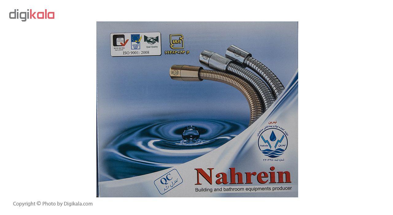 سر شیر آب نهرین مدل T19  در بزرگترین فروشگاه اینترنتی جنوب کشور ویزمارکت