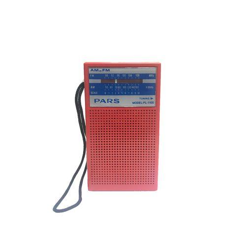 رادیو قدیمی پارس مدل PL-1100