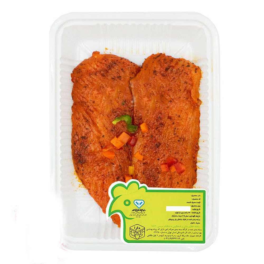 فیله مرغ رسوگریل دارا - 1 کیلوگرم