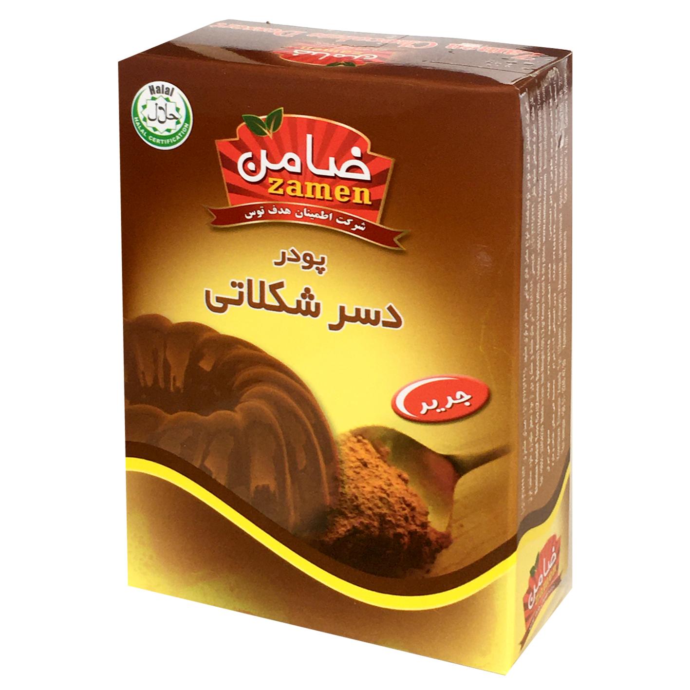 پودر دسر شکلاتی ضامن - 100 گرم