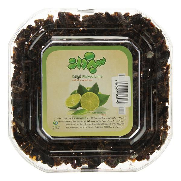 لیمو عمانی پرک شده سبزدانه وزن 100 گرم