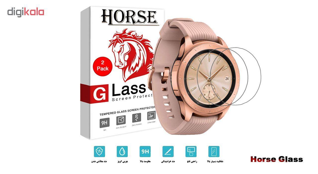 محافظ صفحه نمایش گلس هورس مدل Ultra Clear Crystal مناسب برای ساعت سامسونگ Galaxy Watch 42mm بسته دو عددی main 1 2