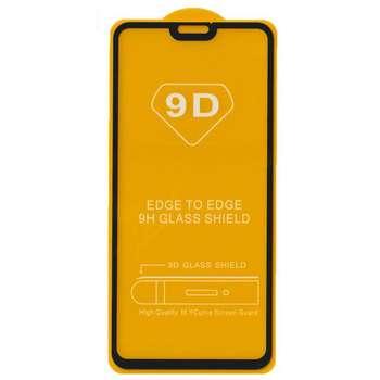 محافظ صفحه نمایش مدل 9D مناسب برای گوشی موبایل هوآوی هانر 8x |