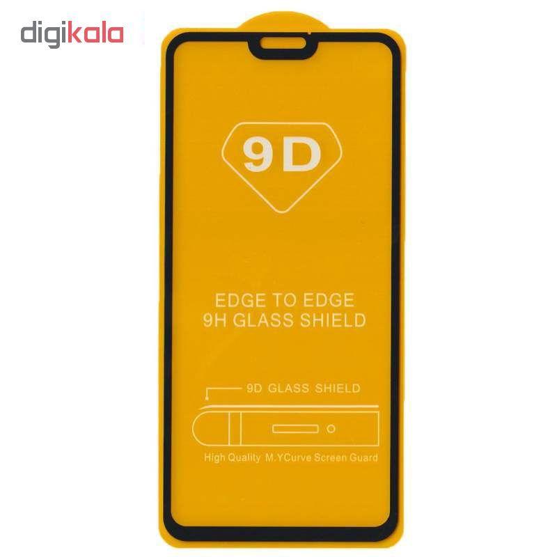 محافظ صفحه نمایش مدل 9D مناسب برای گوشی موبایل هوآوی هانر 8x main 1 1