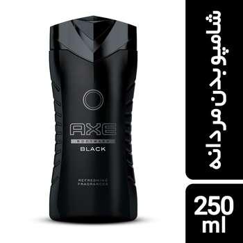 شامپو  بدن اکس مدل Black حجم 250 میلی لیتر