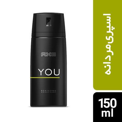 تصویر اسپری اکس مدل You حجم 150 میلی لیتر