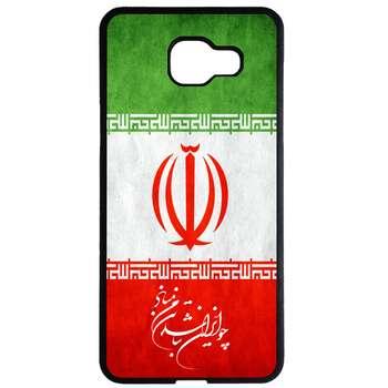 کاور طرح ایران کد 1064 مناسب برای گوشی موبایل سامسونگ galaxy a5 2016