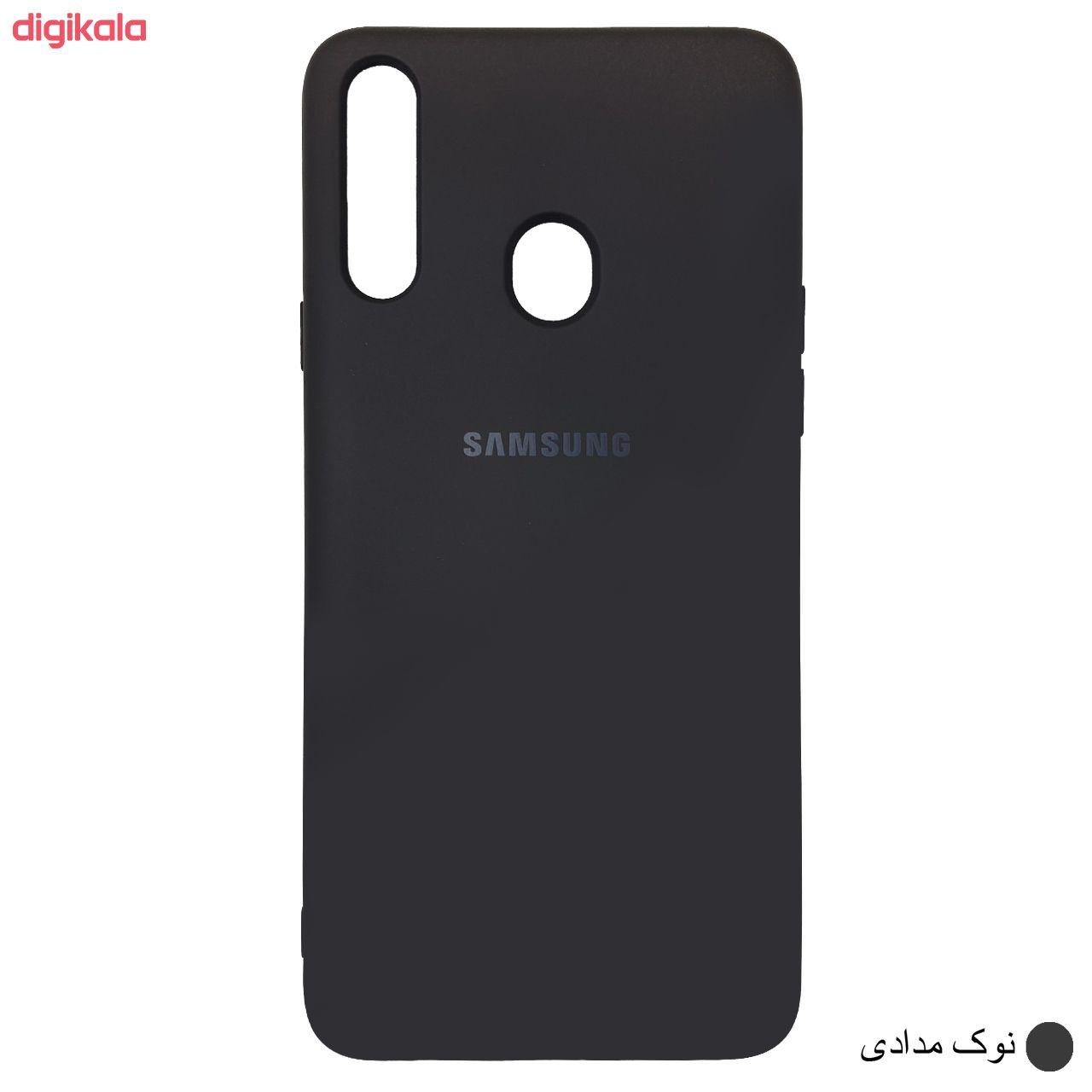 کاور مدل SCN مناسب برای گوشی موبایل سامسونگ Galaxy A20s main 1 24