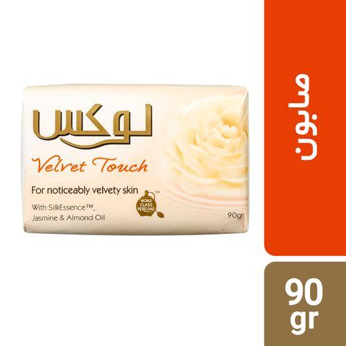 صابون لوکس مدل Velvet Touch مقدار 90 گرم بسته 6 عددی