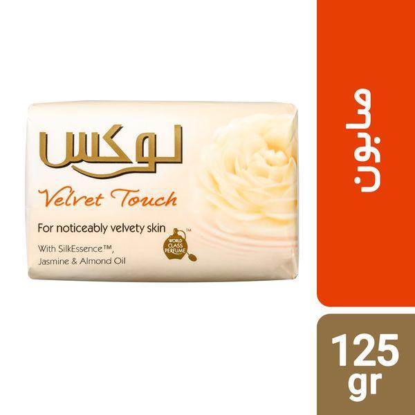 صابون لوکس مدل Velvet Touch مقدار 125 گرم بسته 6 عددی