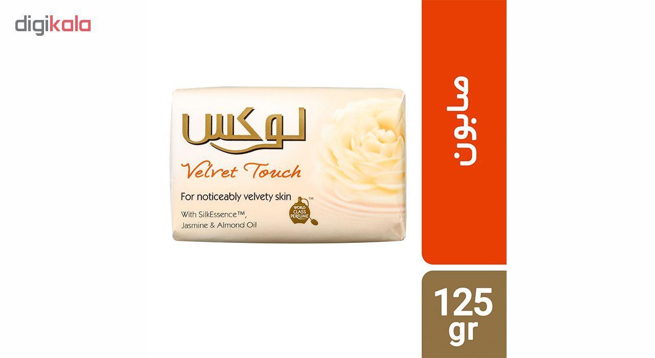 صابون لوکس مدل Velvet Touch مقدار 125 گرم بسته 6 عددی main 1 1