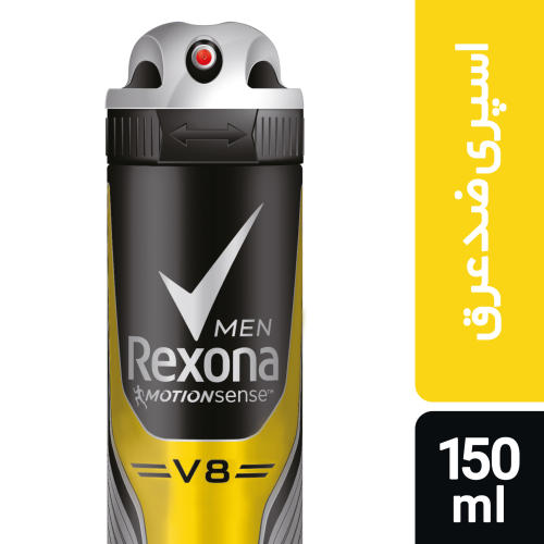 اسپری ضد تعریق مردانه رکسونا مدل V8 حجم 150 میلی لیتر