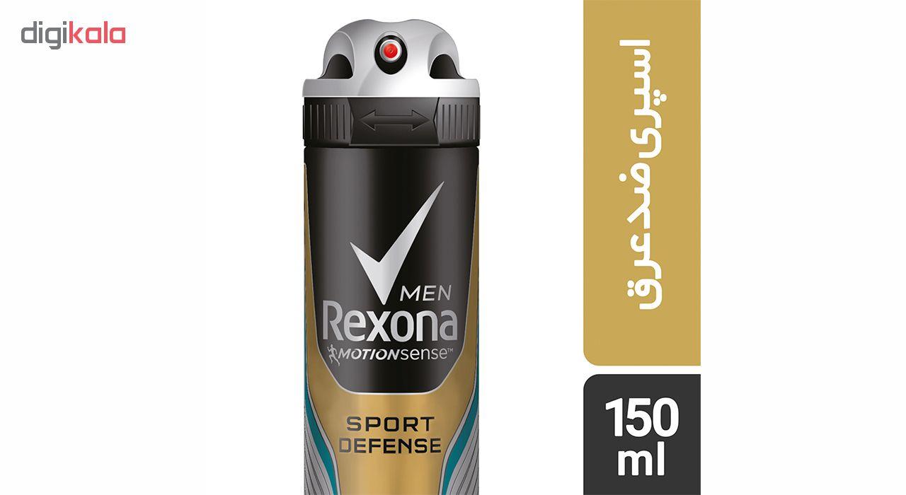 اسپری ضد تعریق مردانه رکسونا مدل Sport Defence حجم 150 میلی لیتر