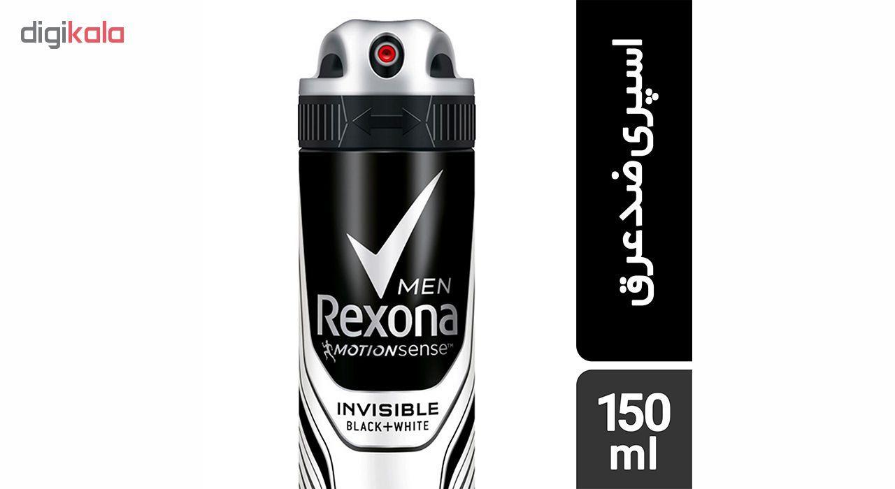اسپری ضد تعریق مردانه رکسونا مدل Invisible حجم 150 میلی لیتر main 1 1