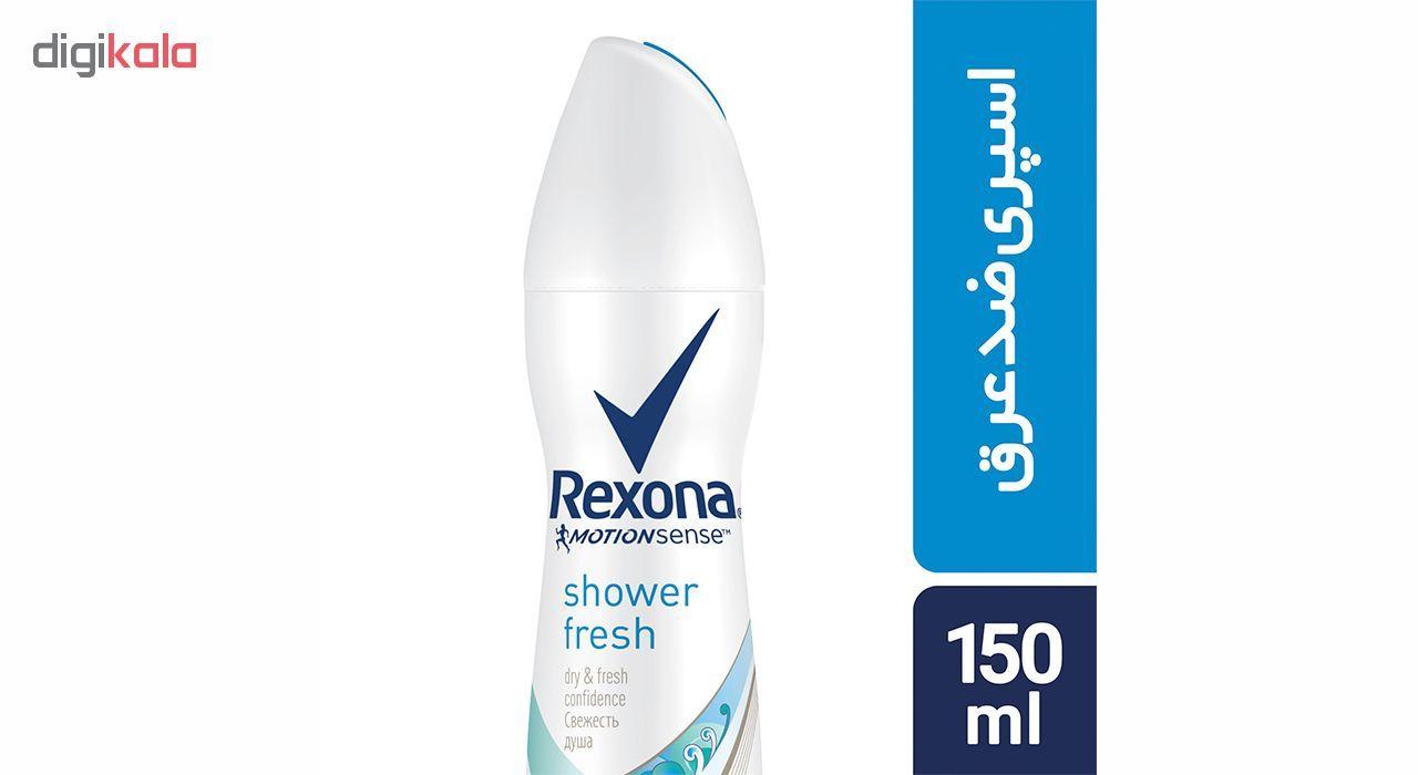 اسپری ضد تعریق زنانه  رکسونا مدل Shower Fresh حجم 150 میلی لیتر main 1 1