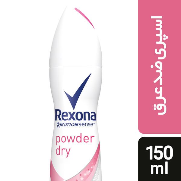 اسپری ضد تعریق زنانه رکسونا مدل Powder حجم 150 میلی لیتر