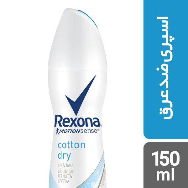 اسپری ضد تعریق زنانه رکسونا مدل Cotton Dry حجم 150 میلی لیتر