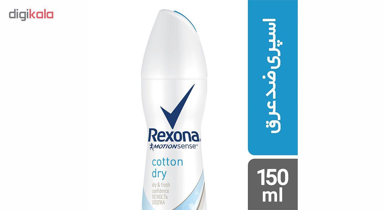 اسپری ضد تعریق زنانه رکسونا مدل Cotton Dry حجم 150 میلی لیتر  Rexona Cotton Dry Spray For Women 15