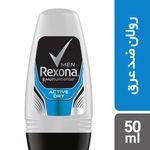 رول ضد تعریق مردانه رکسونا مدل Active Dry حجم 50 میلی لیتر thumb