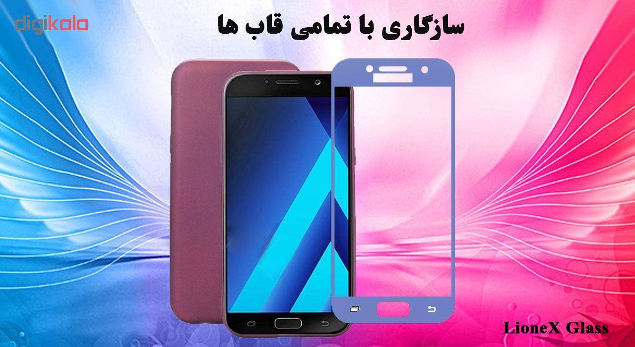 محافظ صفحه نمایش 5D لایونکس مدل USS مناسب برای گوشی موبایل سامسونگ Galaxy A7 2017 بسته دو عددی main 1 1