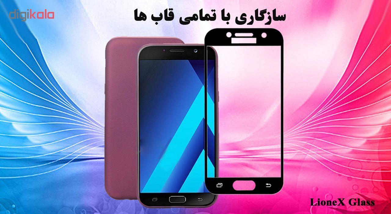 محافظ صفحه نمایش 5D لایونکس مدل USS مناسب برای گوشی موبایل سامسونگ Galaxy A7 2017 بسته دو عددی main 1 3