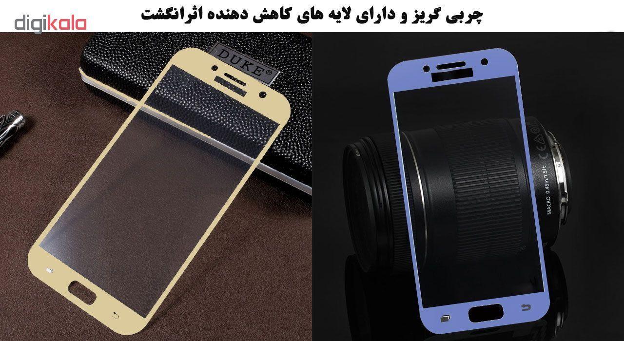 محافظ صفحه نمایش 5D لایونکس مدل USS مناسب برای گوشی موبایل سامسونگ Galaxy A7 2017 بسته دو عددی main 1 4