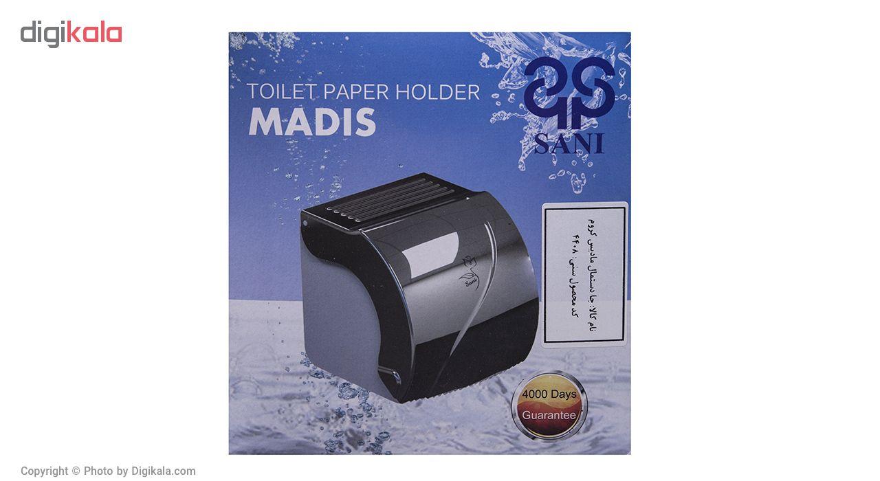 جای دستمال توالت سنی پلاستیک مدل Madis 4408 main 1 5