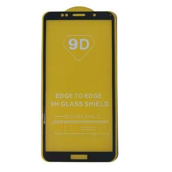 محافظ صفحه نمایش مدل 9D مناسب برای گوشی موبایل هوآوی هانر 7S