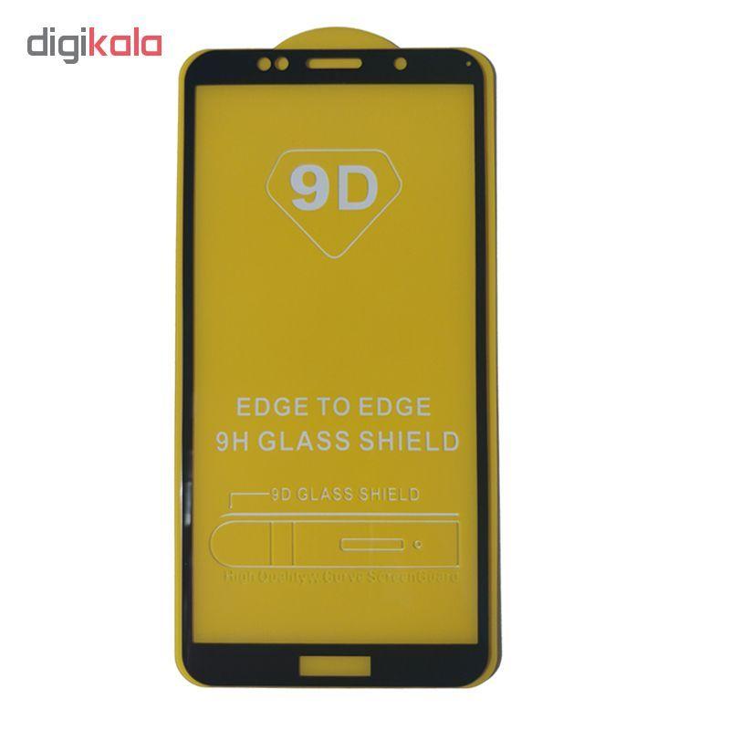 محافظ صفحه نمایش مدل 9D مناسب برای گوشی موبایل هوآوی هانر 7S main 1 1