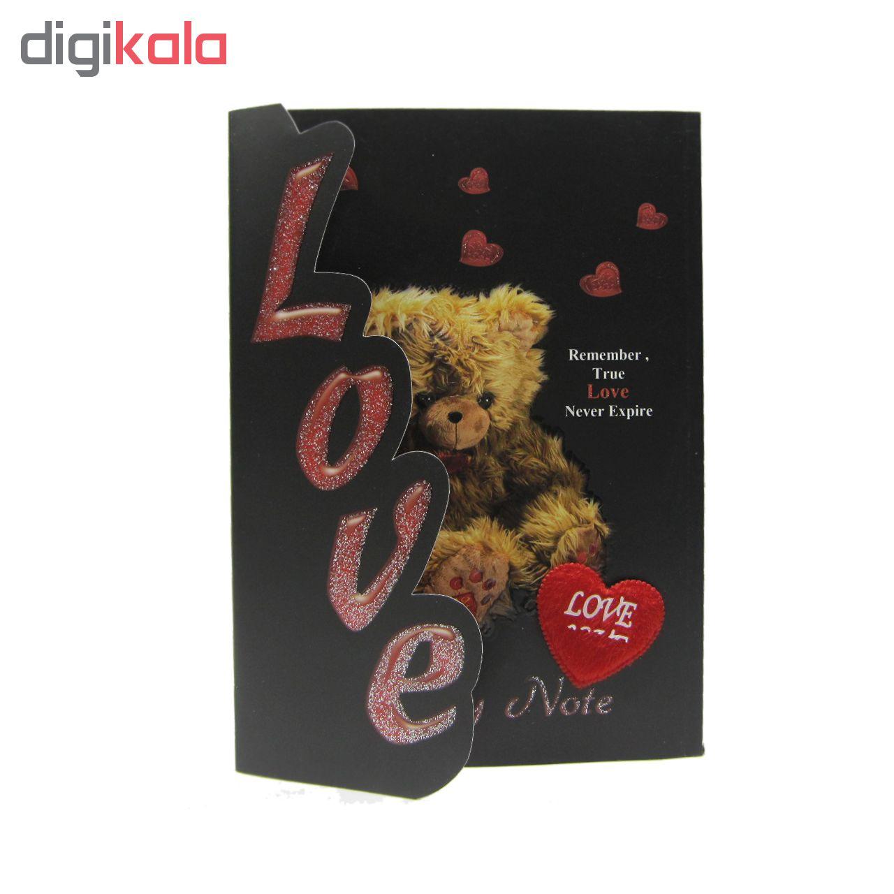 قیمت خرید دفتر خاطرات طرح خرسی مدل love اورجینال
