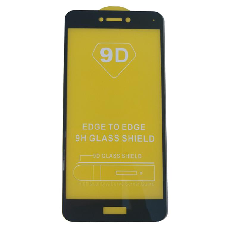 محافظ صفحه نمایش مدل 9D مناسب برای گوشی موبایل هوآوی هانر 8 لایت