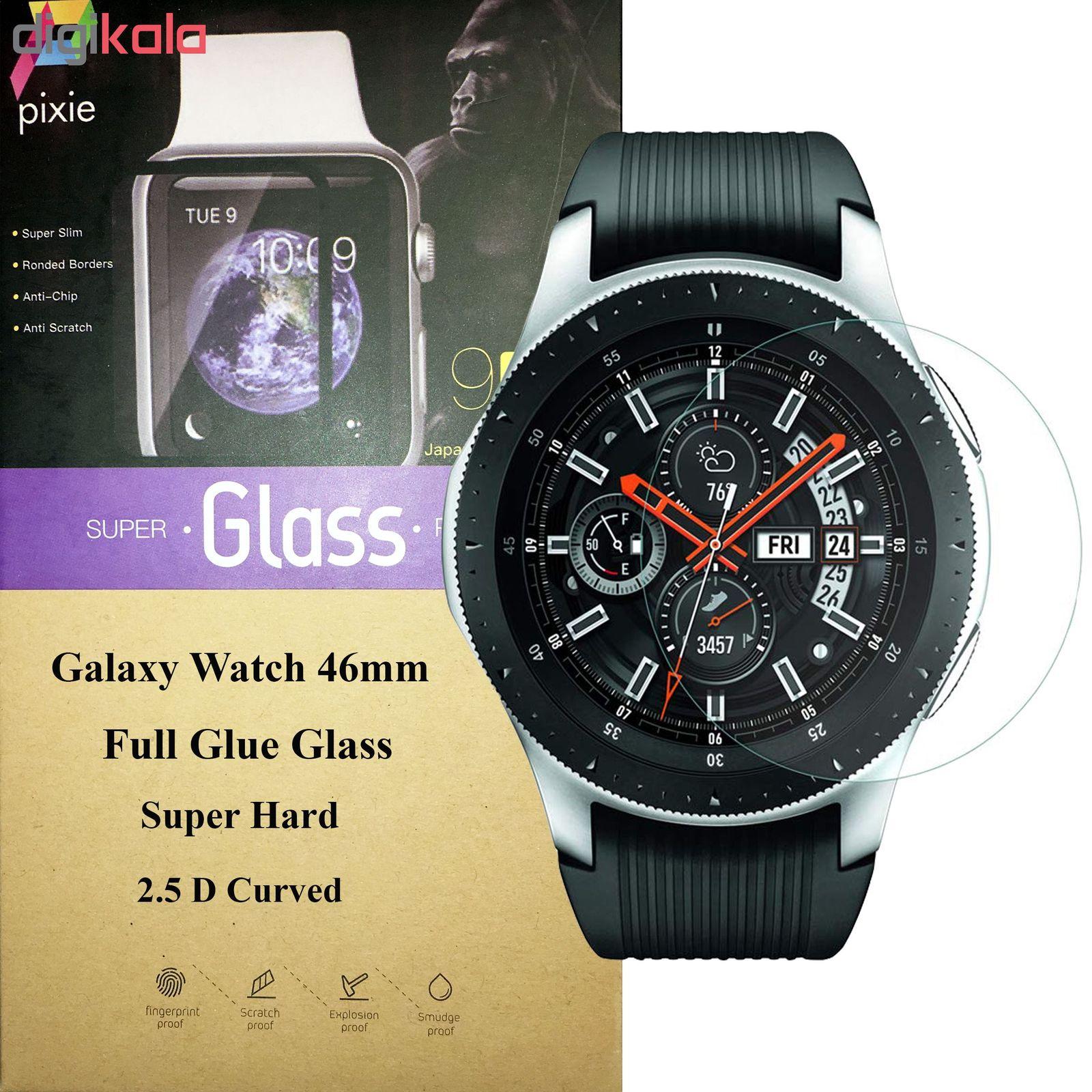 محافظ صفحه نمایش پیکسی مدل Treasure Troveمناسب برای ساعت هوشمند سامسونگ مدل Galaxy Watch 46mm main 1 1