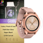 محافظ صفحه نمایش پیکسی مدل Treasure Trove مناسب برای ساعت هوشمند سامسونگ مدل Galaxy Watch 42mm thumb