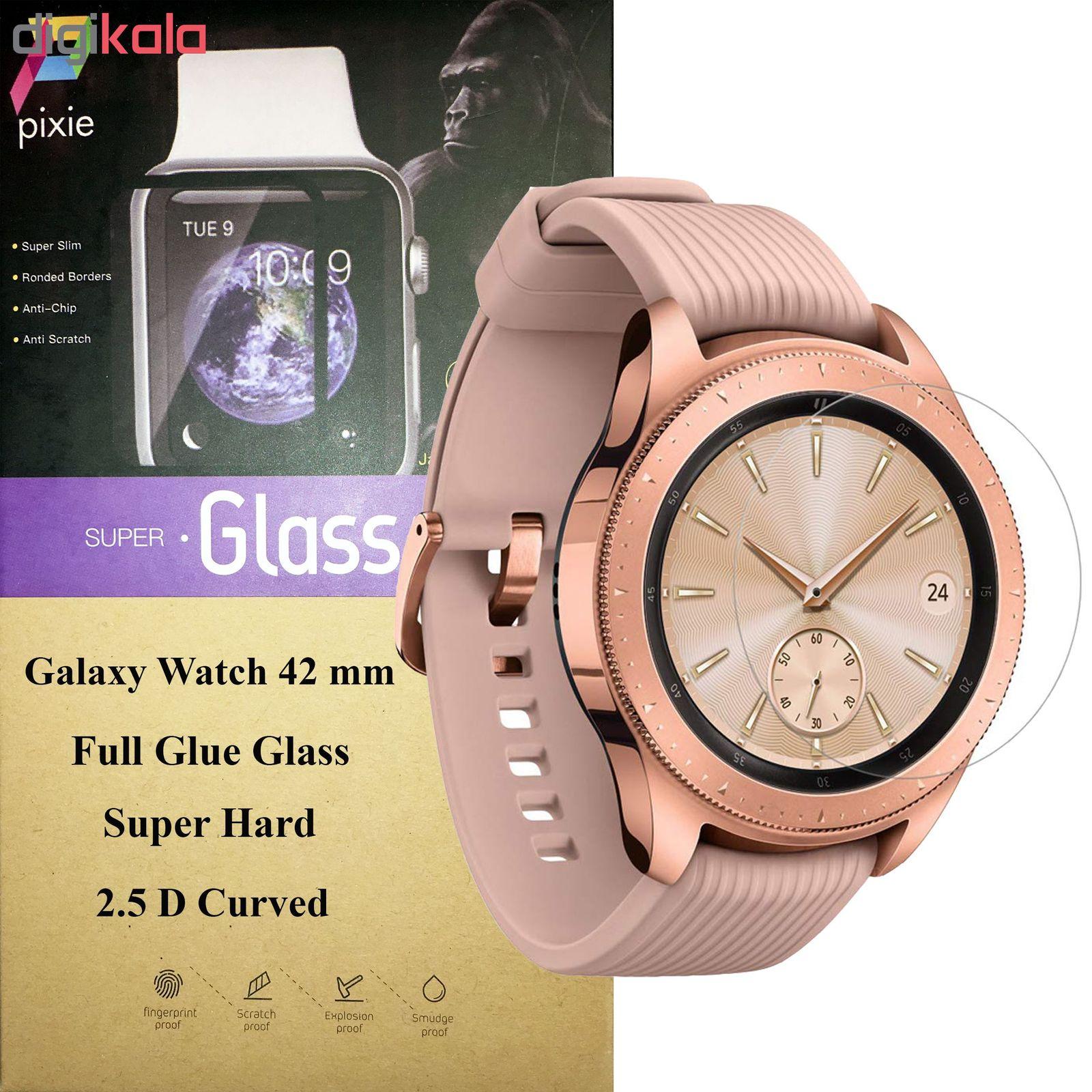 محافظ صفحه نمایش پیکسی مدل Treasure Trove مناسب برای ساعت هوشمند سامسونگ مدل Galaxy Watch 42mm main 1 1