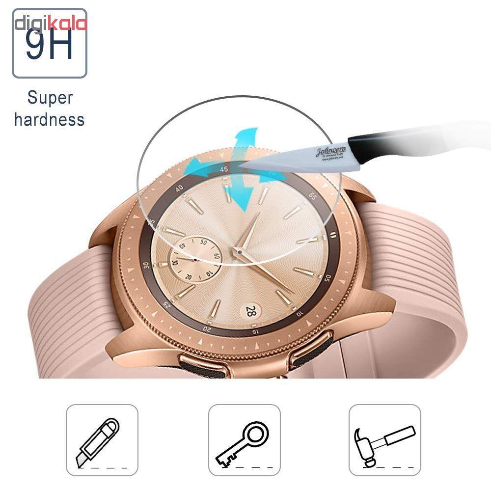 محافظ صفحه نمایش پیکسی مدل Treasure Trove مناسب برای ساعت هوشمند سامسونگ مدل Galaxy Watch 42mm main 1 4
