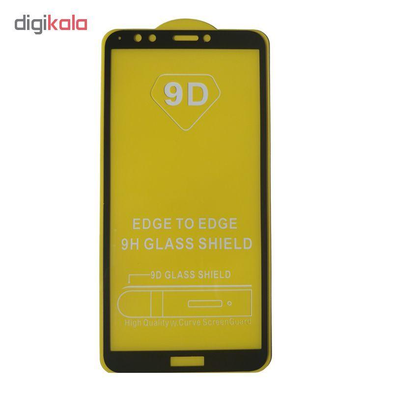 محافظ صفحه نمایش مدل 9D مناسب برای گوشی موبایل هوآوی Y7 پرایم 2018 main 1 1