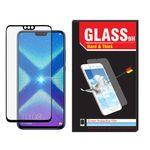 محافظ صفحه نمایش شیشه ای فول چسب مدل hard and thick مناسب برای گوشی موبایل هواوی honor 8X thumb