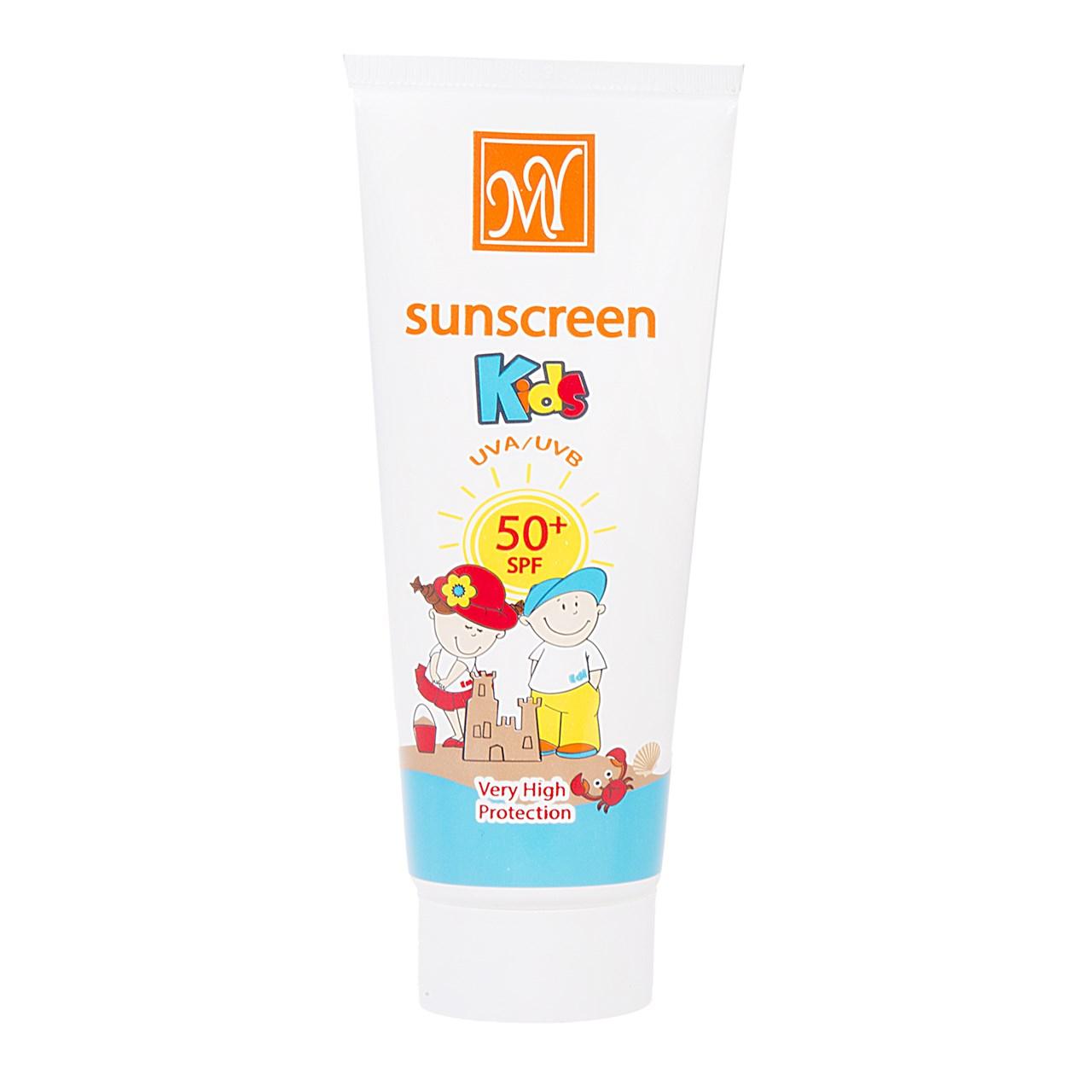 خرید                     کرم ضد آفتاب کودک مای مدل Kids Spf50 حجم 75 میلی لیتر