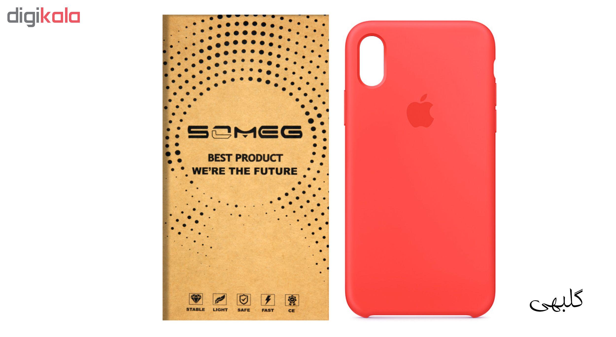 کاور سیلیکونی سومگ مدل 006 مناسب برای گوشی موبایل آیفون 10 main 1 1