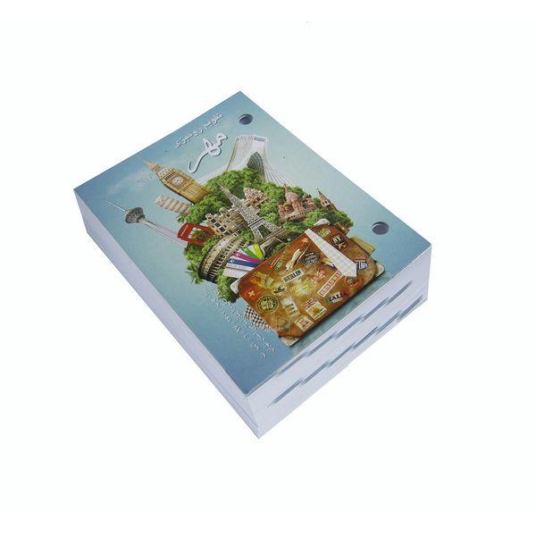 تقویم رومیزی مهر مدل کلاسیک