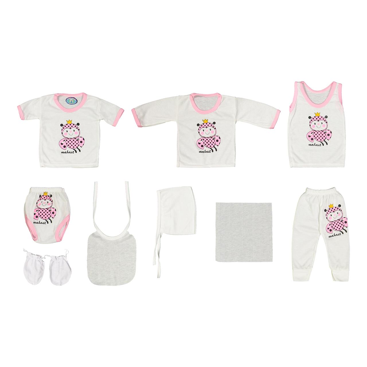 ست 10 تکه لباس نوزادی مهست طرح زنبور کد SU |