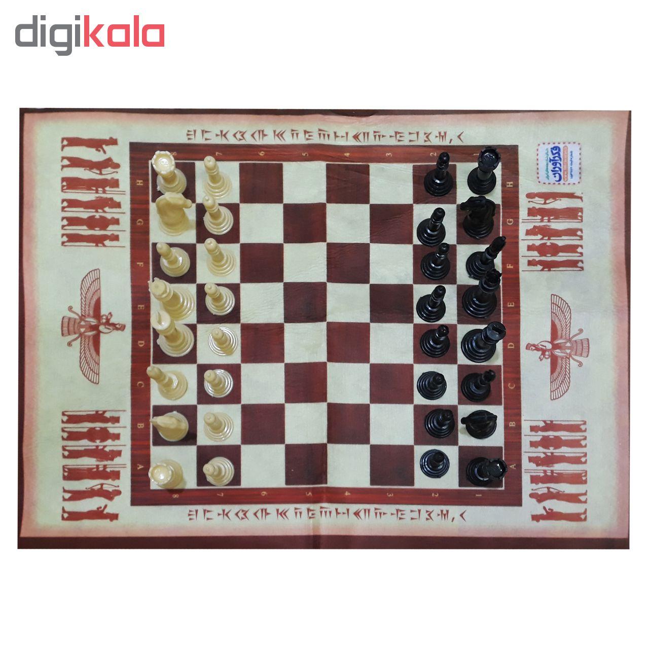 بازی فکری فکر آوران طرح شطرنج  کد F44