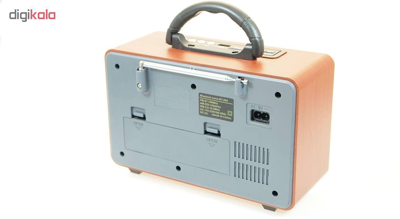 رادیو مییر مدل M-115BT main 1 7