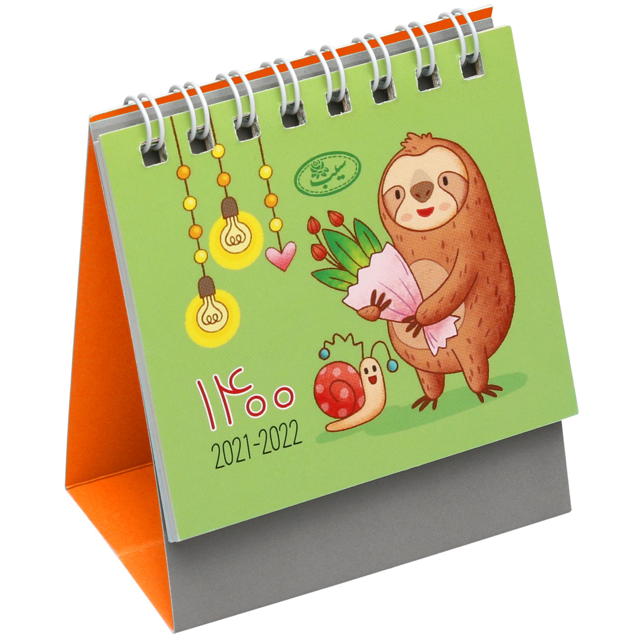تقویم رومیزی 1400 انتشارات سیبان مدل TMBL