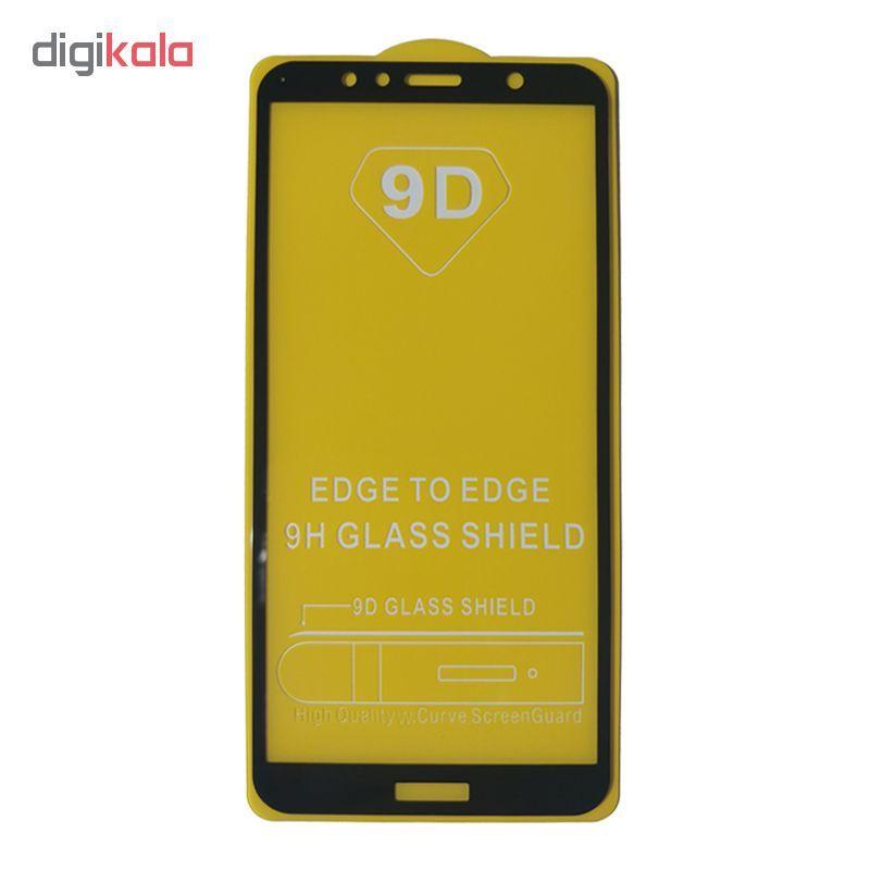 محافظ صفحه نمایش مدل 9D مناسب برای گوشی موبایل هوآوی مدل هانر 7a main 1 1