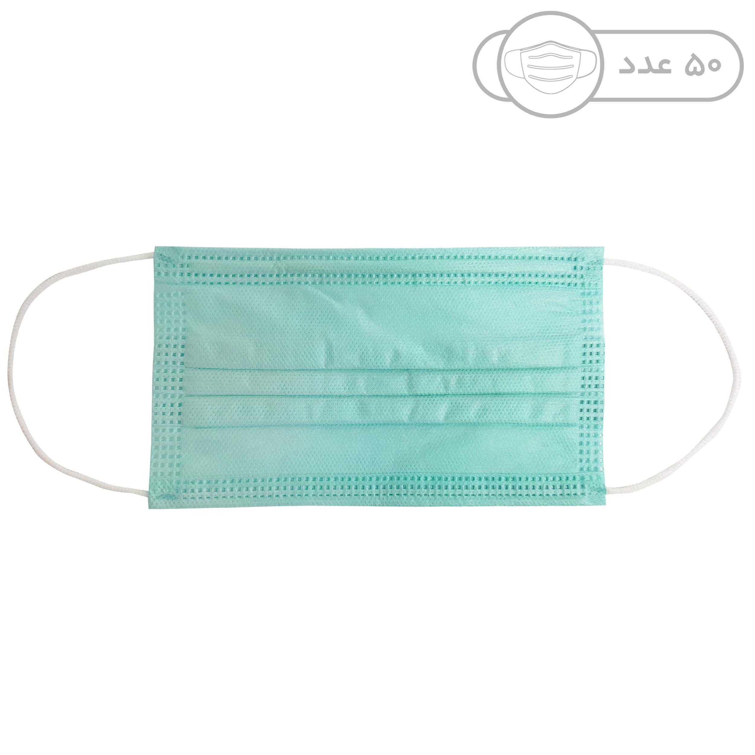 ماسک تنفسی مدل SSMMS-2 بسته 50 عددی