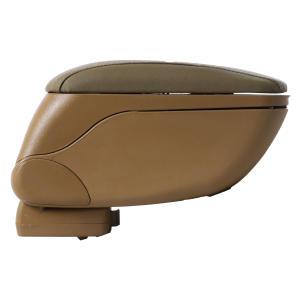 کنسول وسط خودرو مدل ماگ مناسب برای خودرو پژو 405