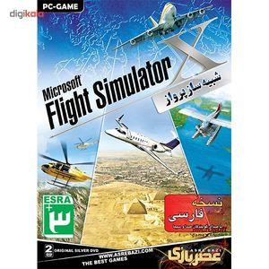 بازی کامپیوتری Microsoft Flight Simulator  Microsoft Flight Simulator PC Game
